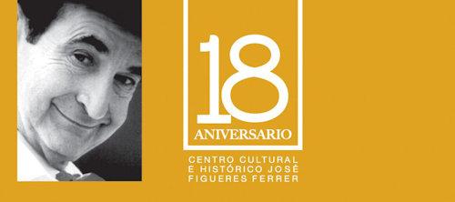 Galería 18 Aniversario